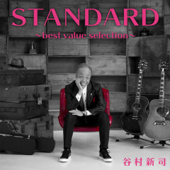 STANDARD ~best value selection~ - Tanimura Shinji