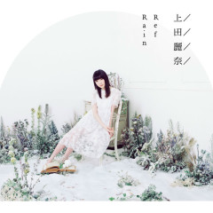 RefRain - Reina Ueda