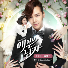 Pretty Man OST Part.6