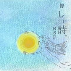 優しい詩 (Yasashiiuta)  - RSP