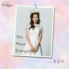 Our Gab-Soon OST Part.19