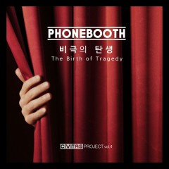 The Birth Of Tragedy (Single) - Phonebooth