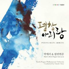 Pyeongchang Arirang (Celebration for the 2018 Pyeongchang Winter Olympics) (EP)