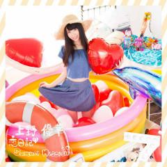 Koi Nikki / Summer Mission