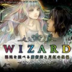 11th Psalmi ~ WIZARD~混沌を統べる魔術師と月虹の傀儡~ ANASTASIS - Alieson