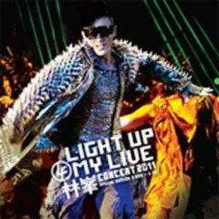 Light Up My Life (Disc 1) - Lâm Phong