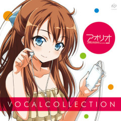 Aorio VOCAL COLLECTION - i.o