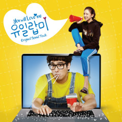 You Will Love Me OST Part.1