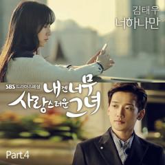 My Lovely Girl OST Part.4