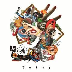Acchi Muite - Swimy