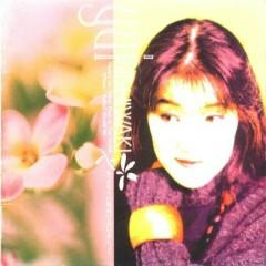 さよならの場所で会いましょう (Sayonara no Basho de Aimashou) - Nishiwaki Yui