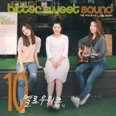 Sweet Sounds Cafe Bireo Is Facing October (Single)