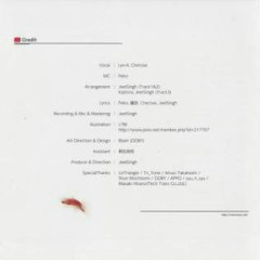 C82会場特典CD (C82 Kaijou Tokuten CD) - CREST
