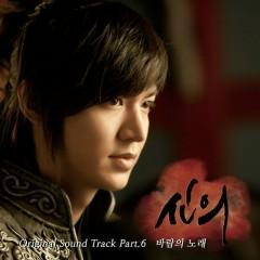 Faith OST Part.6 - Young Jun
