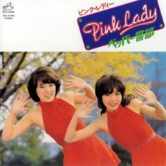 Pepper Keibu - Pink Lady