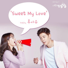 Love Is Bubble OST Part.7