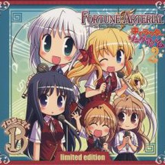 FORTUNE ARTERIAL Character Song Album 2 CD1