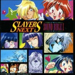 SLAYERS NEXT SOUND BIBLE I