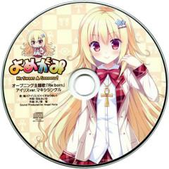 Yomegami My Sweet Goddess! Opening Theme Song - Reborn Iris ver.