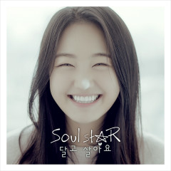 Stick With Me (Single) - Soulstar