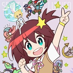 SPACE PATROL LULUCO Appended Disc CD1 - Kenichiro Suehiro