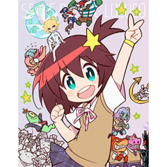 Uchuu Patrol Luluco Original Soundtracks & Audio Dramas CD1 - Kenichiro Suehiro