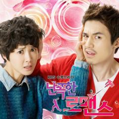 Wild Romance OST Part.2 - Jessica,Kim Jin Pyo