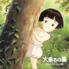 Grave of the Fireflies Soundtrack Collection - Michio Mamiya