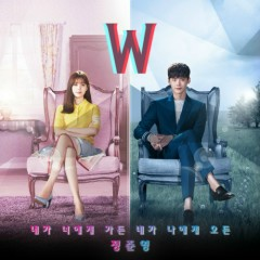 W OST Part.1 - Jung Joon Young