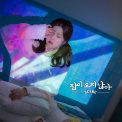 Insomnia (Single) - Heyne