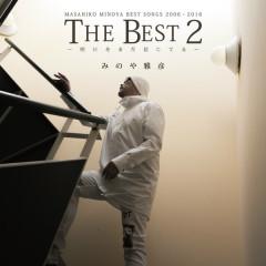 Masahiko Minoya The Best 2 -Ashita wo Mada Shinjiteru-
