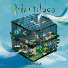 ノクティルカ (Noctiluca) - Aobouzu