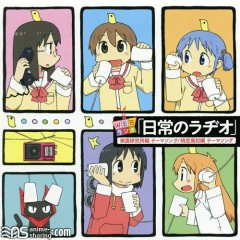 Nichijou no Radio Theme Song