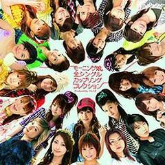 Morning Musume Zen Single Coupling Collection CD1