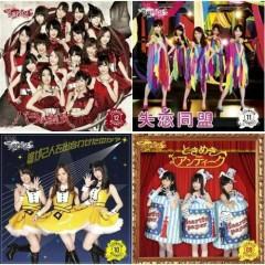 バラの儀式 (Bara no Gishiki) - AKB48 Team Surprise