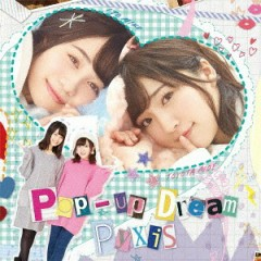 Pop-up Dream - Pyxis