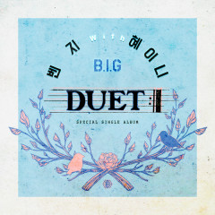 DUET (Single)