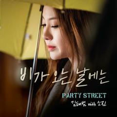 On Rainy Days - Sojin,Kim Tae Bum