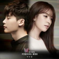 W OST Part.2 - Park Bo Ram