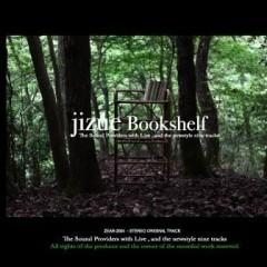 Bookshelf - Jizue