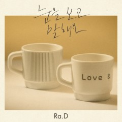 Look In Your Eyes (Single) - Ra.D