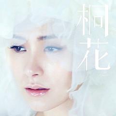 桐花 / Hoa Đồng - Chung Hân Đồng