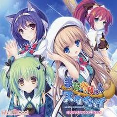 Magicalic⇔Sky High ~Soratobu Houki ni Omoi wo Nosete~ Yoyaku Tokuten Maxi Single