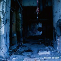 cotoeri - Maison book girl