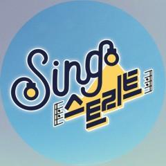 Singstreet (Single)