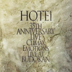 35th anniversary live - Climax emotions - Live at Budokan - CD2