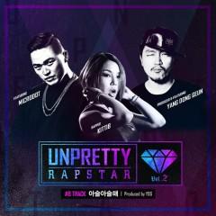 Unpretty Rapstar 2 Track 8