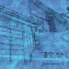 Soukyuu no Fafner EXODUS Original Soundtrack Vol.2 - Tsuneyoshi Saito