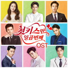 7 First Kiss OST - Ji Chang Wook, MELODY DAY