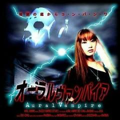 Vampire Ecstasy - Aural Vampire